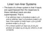 liner non liner systems