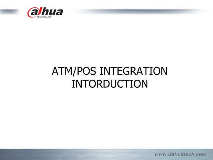 Atm pos integration intorduction