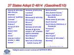 37 states adopt d 4814 gasoline e10