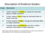 description of evidence grades