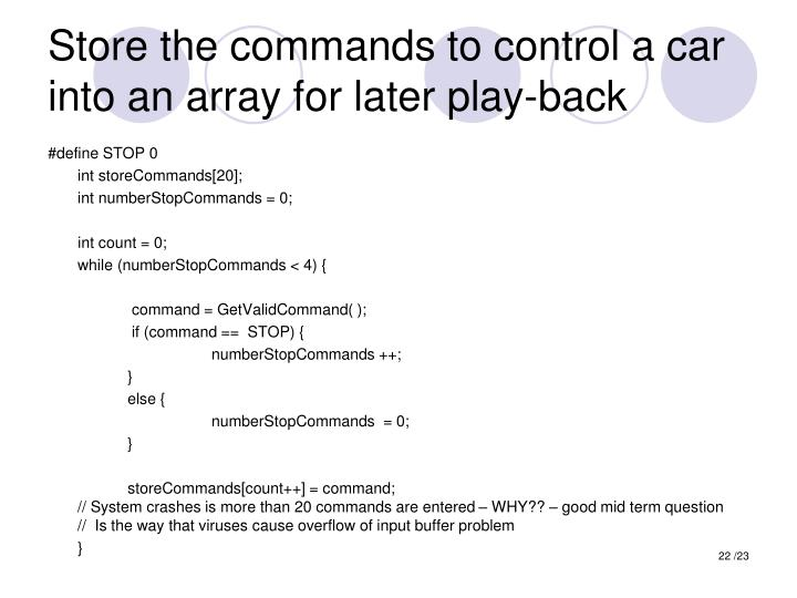 Store the commands to control a car into an array for later play-back