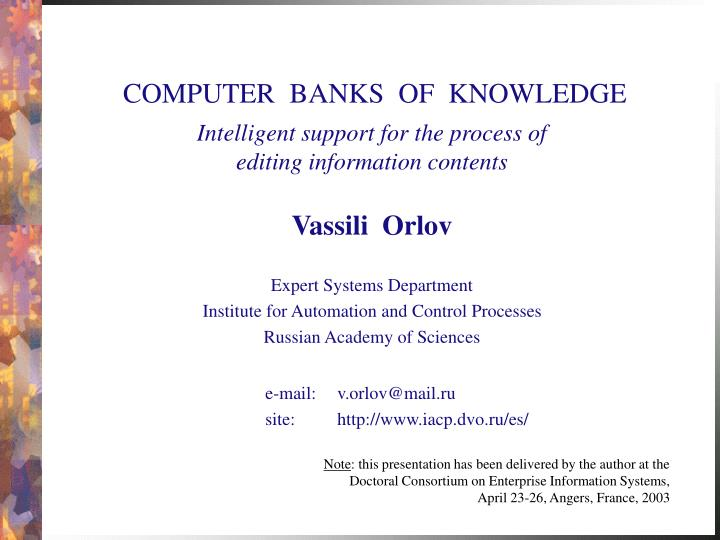 COMPUTER  BANKS  OF  KNOWLEDGE
