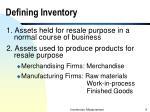 defining inventory