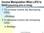 income manipulation when lifo is used assuming price is rising