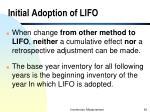 initial adoption of lifo