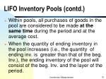 lifo inventory pools contd1
