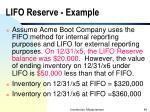 lifo reserve example