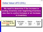 dollar value lifo dvl1