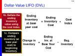 dollar value lifo dvl2