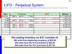 lifo perpetual system6