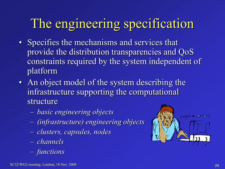 The engineering specification