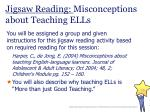 jigsaw reading misconceptions about teaching ells