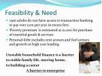 feasibility need