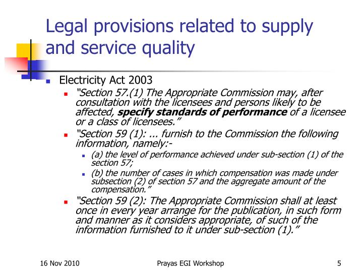 Legal provisions related to supply and service quality