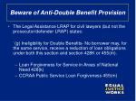 beware of anti double benefit provision