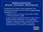 qualifying employment 501 c 3 government americorps and
