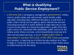 what is qualifying public service employment