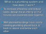 what is a plumbing system and how does it work5