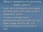 what is needed for the plumbing supply system1