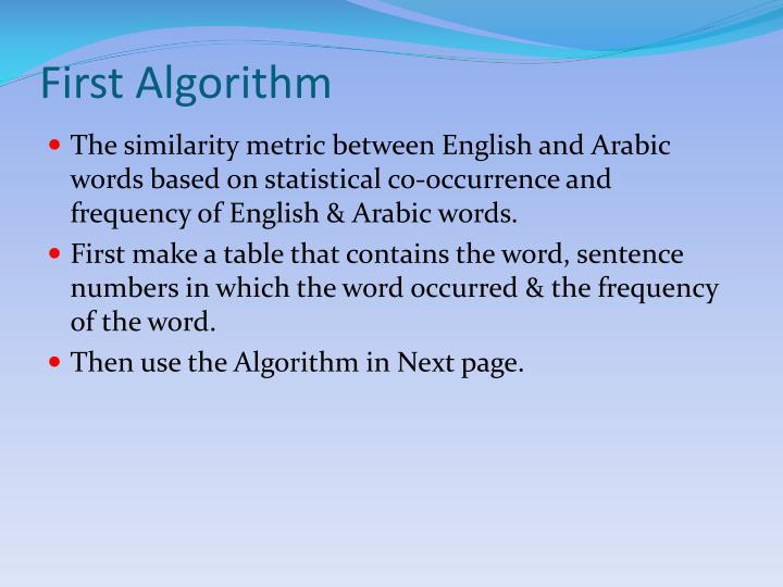 First Algorithm