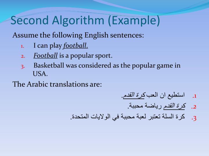 Second Algorithm (Example)