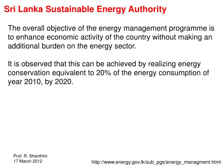 Sri Lanka Sustainable Energy Authority