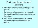 profit supply and demand functions1
