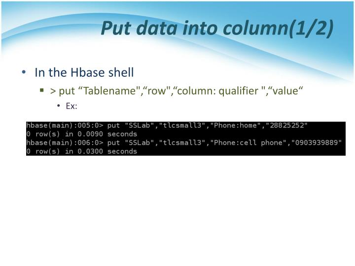 Put data into column(1/2)
