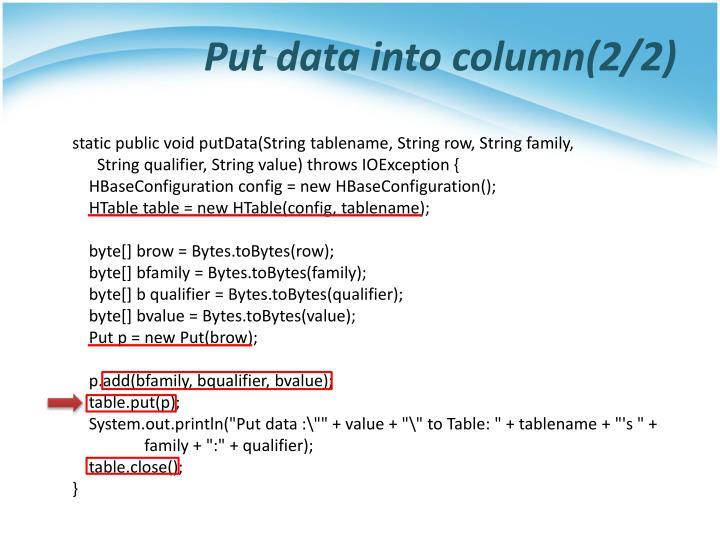 Put data into column(2/2)