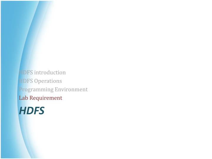 HDFS introduction