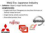 meiji era japanese industry