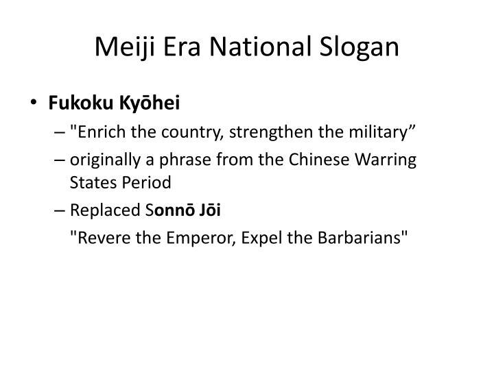 Meiji Era National Slogan