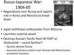 russo japanese war 1904 05