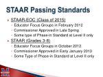 staar passing standards