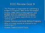 eoc review goal 94