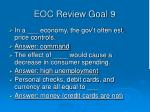 eoc review goal 96