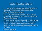 eoc review goal 97