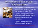 eoc logistics section chief job description