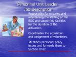 personnel unit leader job description