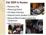 fall 2009 in review