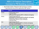 abs 2 0 feature description connect to pm building cont d1