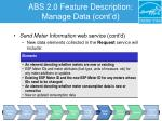 abs 2 0 feature description manage data cont d3