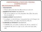 understanding literature reading comprehension1