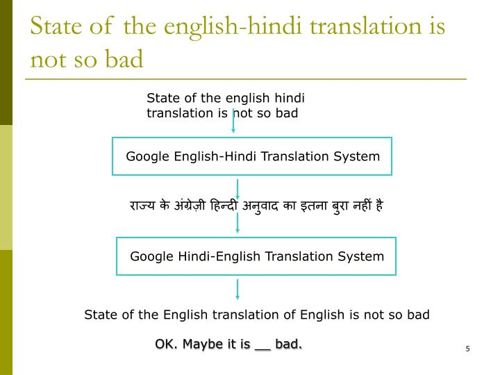 State of the english-hindi translation is not so bad