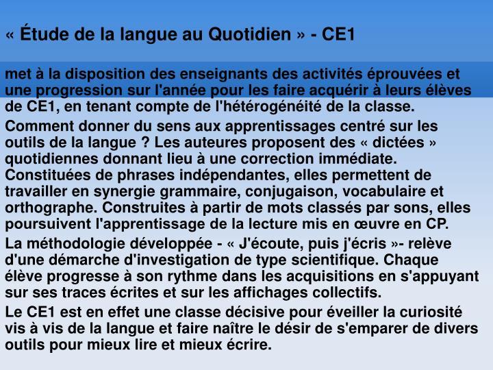 «Étude de la langue au Quotidien» - CE1