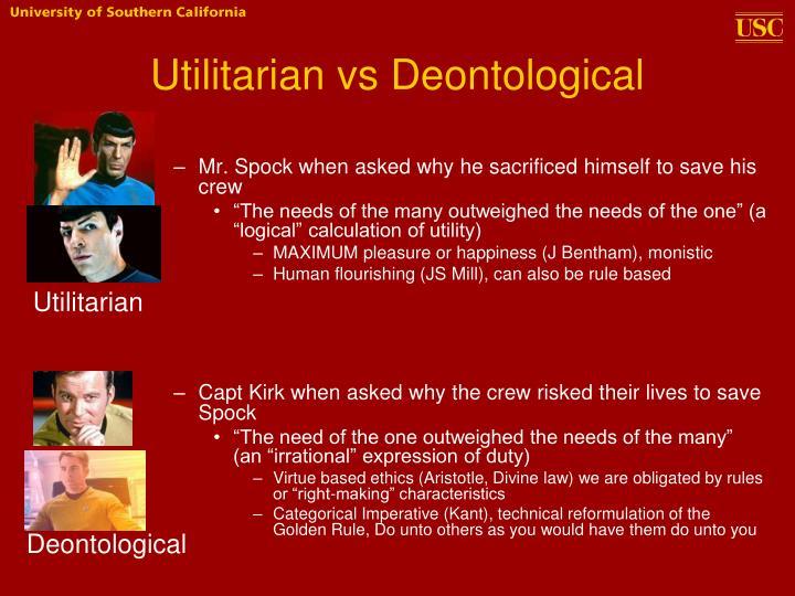 Utilitarian vs Deontological