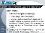 2014 improvement leader fellowship1