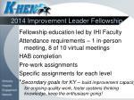 2014 improvement leader fellowship2