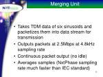 merging unit