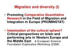 migration and diversity i